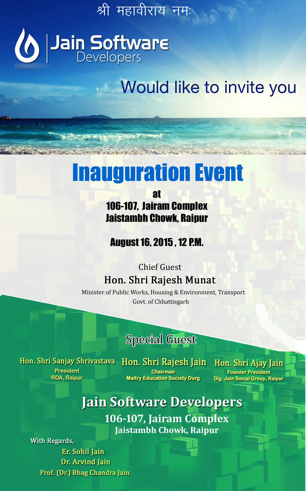 Jain Software Developer Inauguration