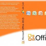 Office 2013 Pro Plus