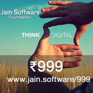 Jain Software 999